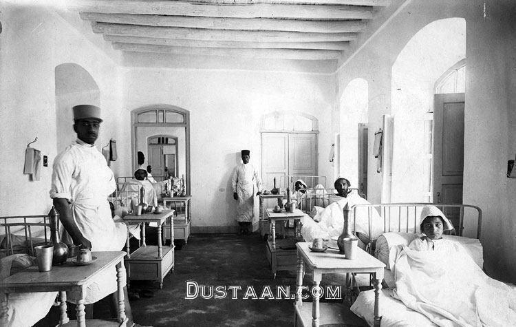 www.dustaan.com عکسی دیدنی از یک بیمارستان در دهه ۲۰ شمسی