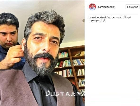 www.dustaan.com حمید گودرزی با ظاهری جدید و متفاوت! +عکس