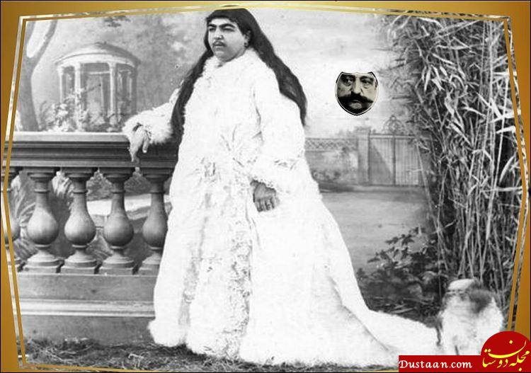 www.dustaan.com خاطره جالب ناصرالدین شاه درباره سبیل عصمت الدوله! +عکس