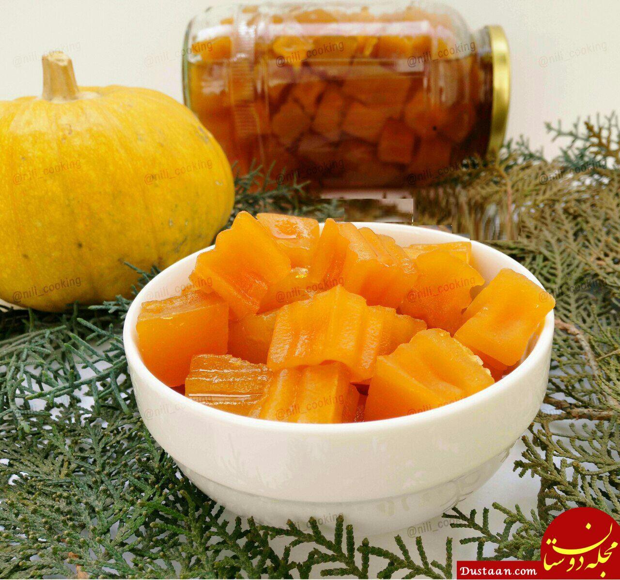 www.dustaan.com طرز تهیه مربای «کدو حلوایی» در خانه به سبکی خوشمزه