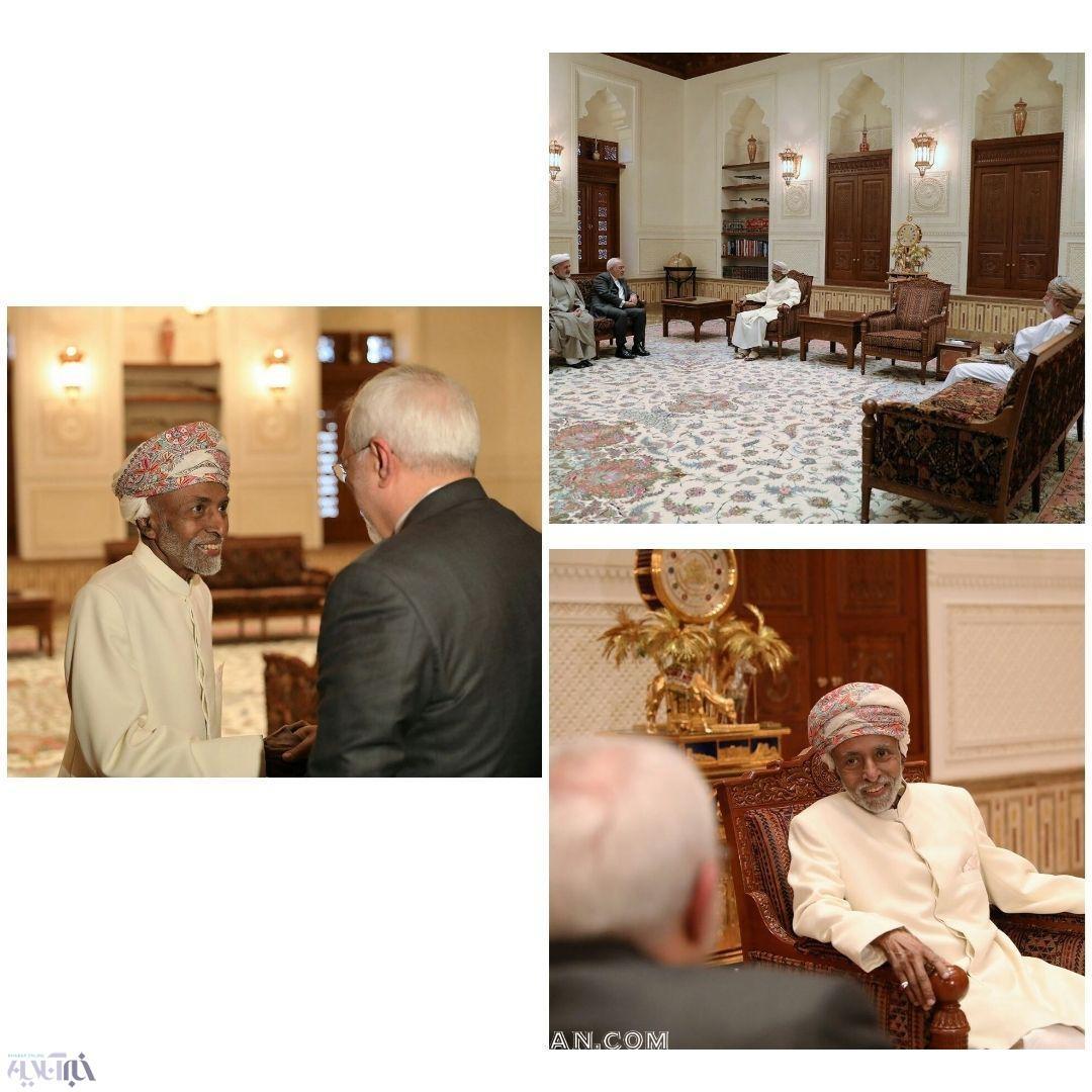 www.dustaan.com دیدار ظریف با سلطان قابوس پادشاه عمان +عکس