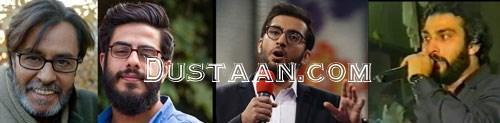 www.dustaan.com همه آقازاده ها و خانم زاده های سینمای ایران +تصاویر