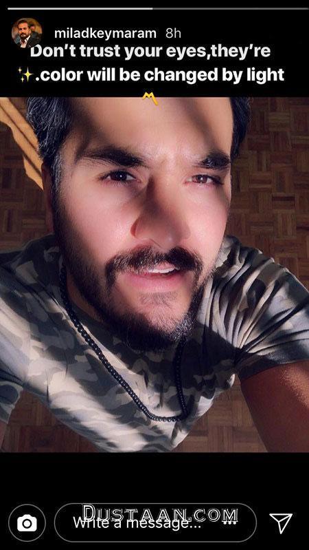 www.dustaan.com تصاویری جالب و دیدنی از بازیگران ایرانی در اینستاگرام «541»