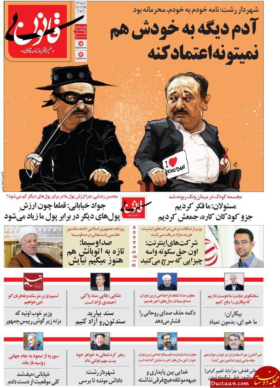 www.dustaan.com از واکنش جواد خیابانی به سوال محسن رضایی و شهردار رشت به انتشار نامه خودش +عکس