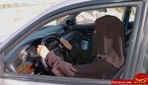www.dustaan.com شغل جدید و عجیب و پردرآمد زنان عربستانی +عکس