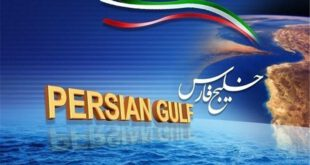 نتیجه تصویری برای دونالد ترامپ درباره ایران و تحریف نام خلیج فارس