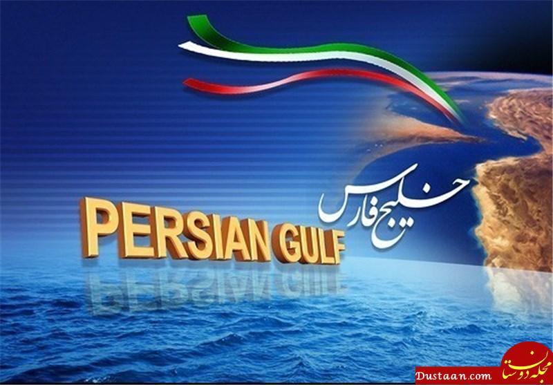 www.dustaan.com ۵ رئیسجمهور پیشین آمریکا که نام خلیج فارس را در سخنرانیها به زبان آوردند +فیلم