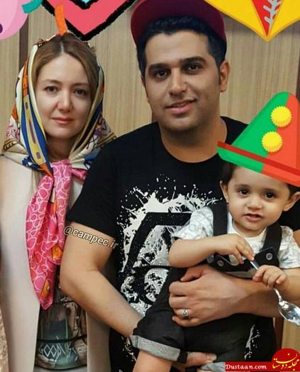 www.dustaan.com حمید عسکری به همراه همسر و پسرش در روز تولدش