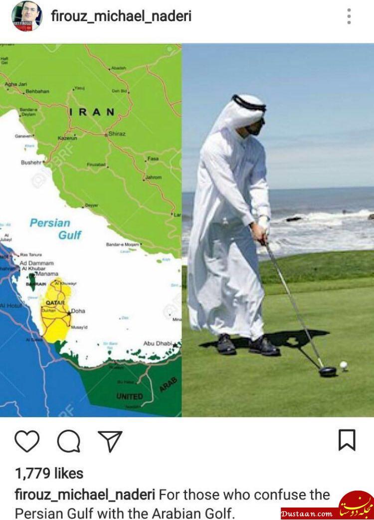 پست جالب فیروز نادری مدیر ایرانی ناسا درباره خلیج فارس +عکس