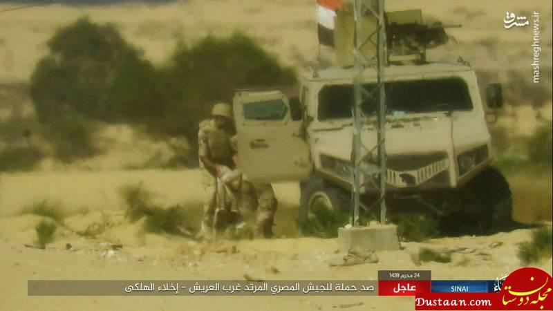 www.dustaan.com تصاویر : کمین داعش در صحرای سینا علیه ارتش مصر