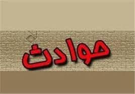 30سال زندان مجازات تجاوز جنسی بی شرمانه به دختر 25 ساله +عکس
