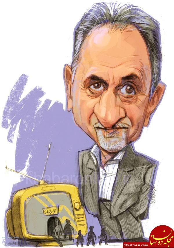 www.dustaan.com ممنوع التصور جدید تلویزیون! +عکس