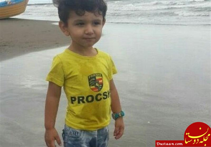 www.dustaan.com آخرین جزئیات از قتل دلخراش اهورای ۳ ساله +عکس