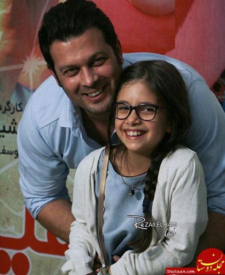 www.dustaan.com عکس دیدنی پژمان بازغی و دخترش نفس