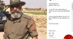 شیر صحرا در دیرالزور سوریه شهید شد +عکس