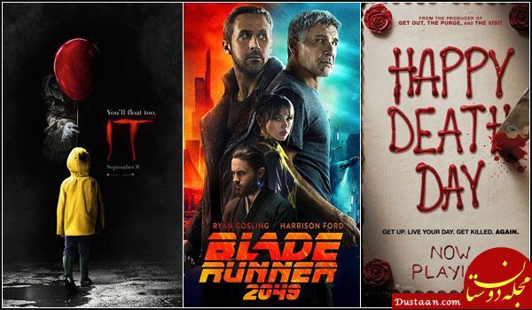 www.dustaan.com لیست پرفروشترین فیلمهای جهان در هفته جاری (15 اکتبر 2017) +تصاویر
