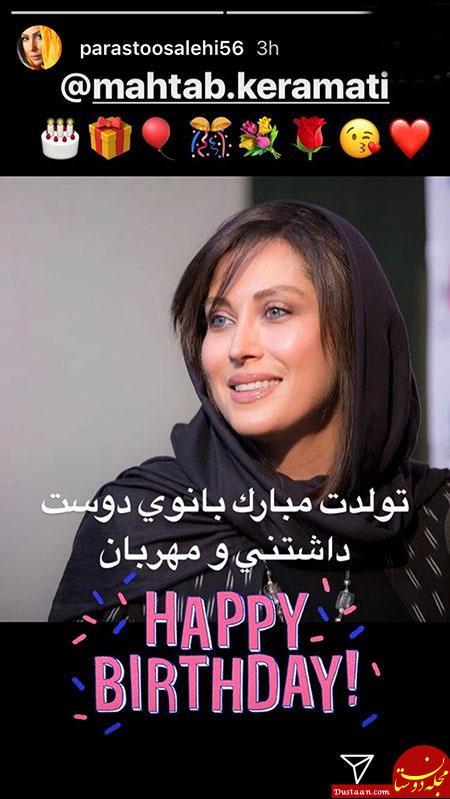 www.dustaan.com تصاویری جالب و دیدنی از بازیگران ایرانی در اینستاگرام «550»