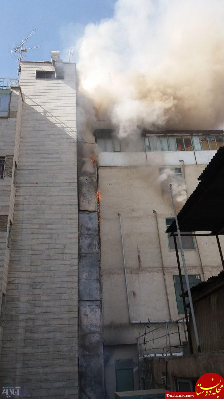 www.dustaan.com جزئیات آتشسوزی در بیمارستان سیدالشهدا تهران +عکس