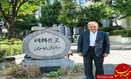 www.dustaan.com پیاده روی شهردار تهران در سئول کره جنوبی +عکس