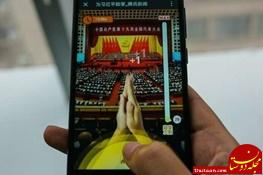 www.dustaan.com یک میلیارد کَفِ آنلاین برای  آقای رئیس جمهور +عکس