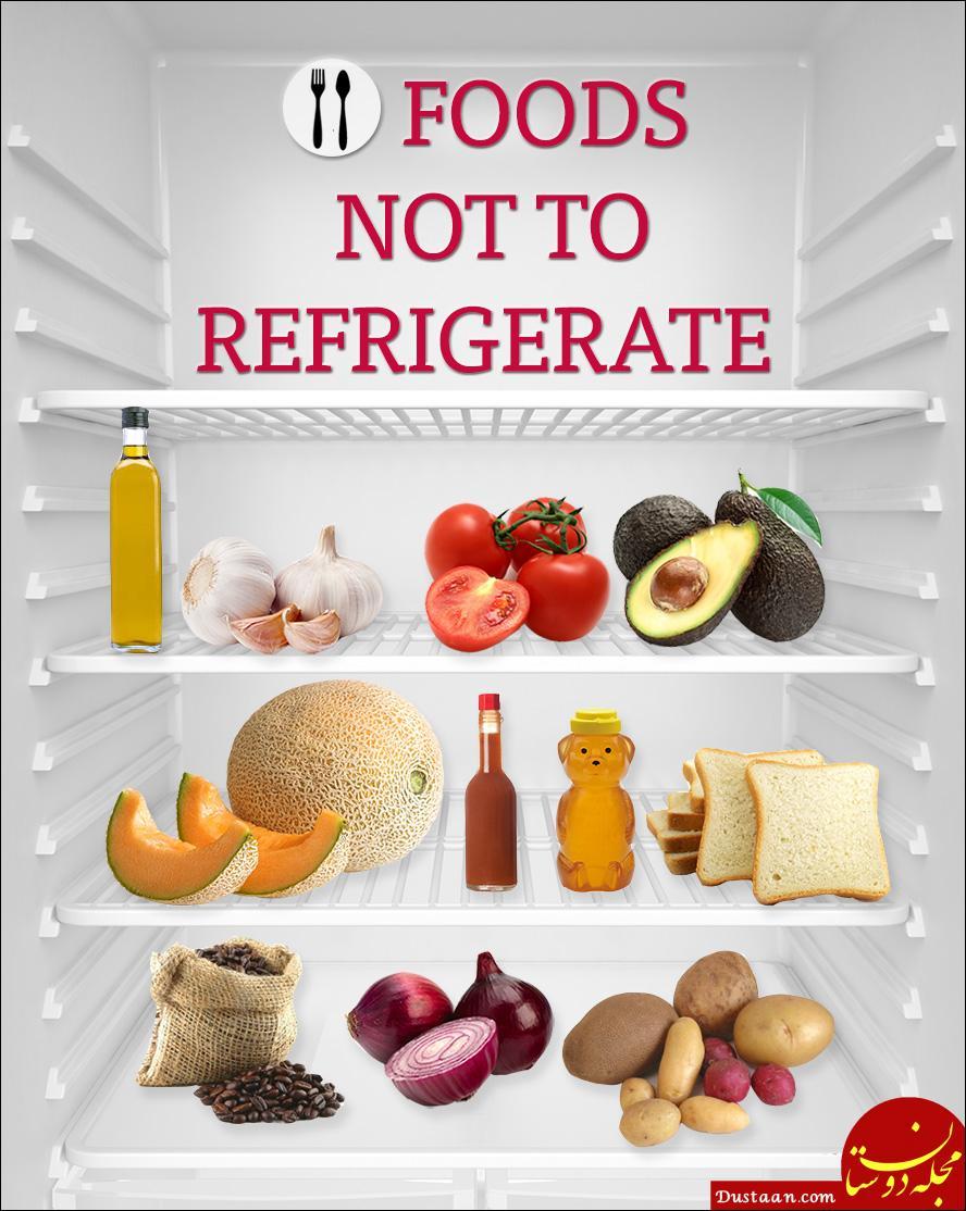 www.dustaan.com خوراکی هایی که بهتر است خارج از یخچال نگهداری شوند!