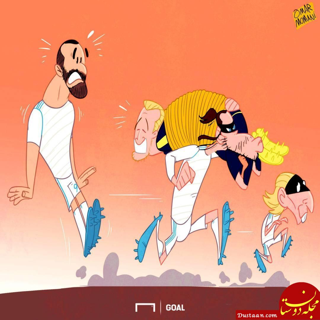 www.dustaan.com رویای جدید رئال مادرید! +عکس