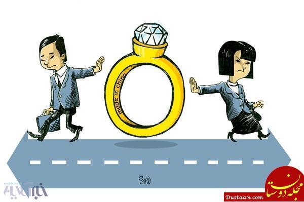 www.dustaan.com چینی ها دیگر ازدواج نمی کنند! +عکس
