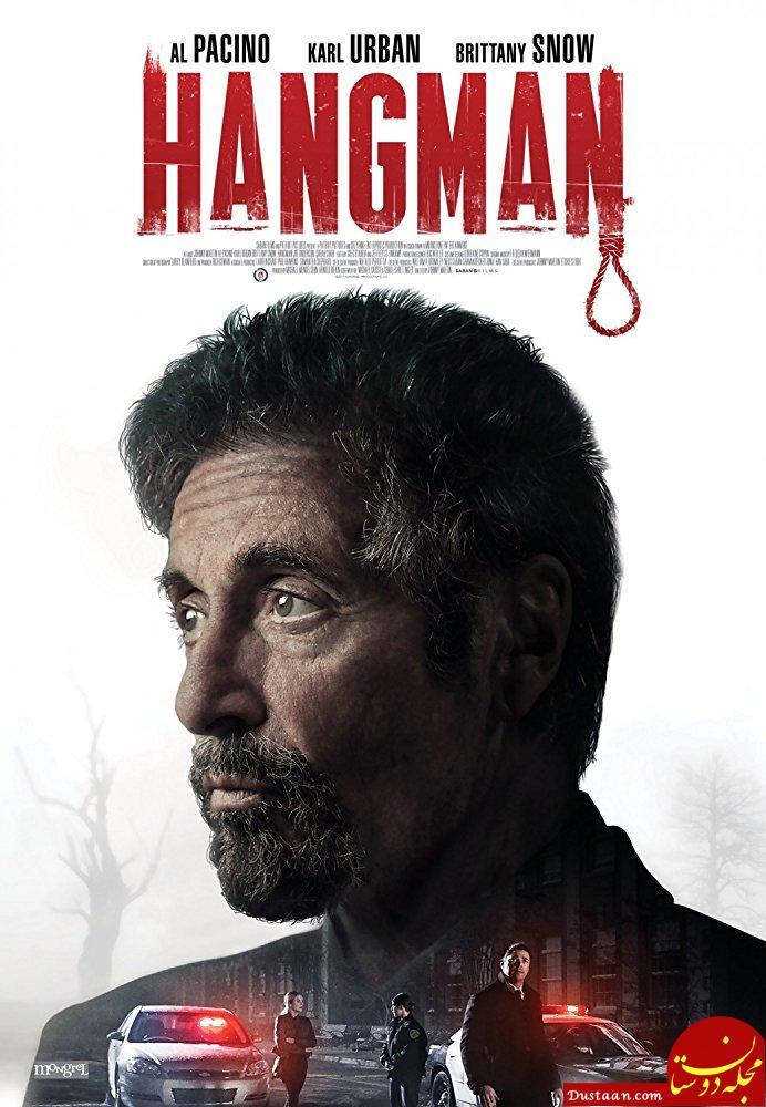 www.dustaan.com رونمایی از پوستر فیلم سینمایی مامور اعدام با حضور آل پاچینو