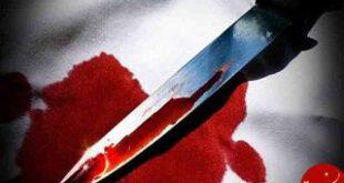مرد جوان مشهدی به خاطر اینکه داماد نشود عمویش را با چاقو کشت +عکس