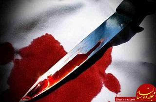 www.dustaan.com مرد جوان مشهدی به خاطر اینکه داماد نشود عمویش را با چاقو کشت +عکس