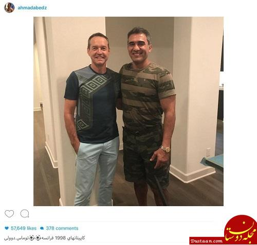 www.dustaan.com ملاقات کاپیتانهای ایران و آمریکا در جام جهانی بعد از ۱۹ سال +عکس