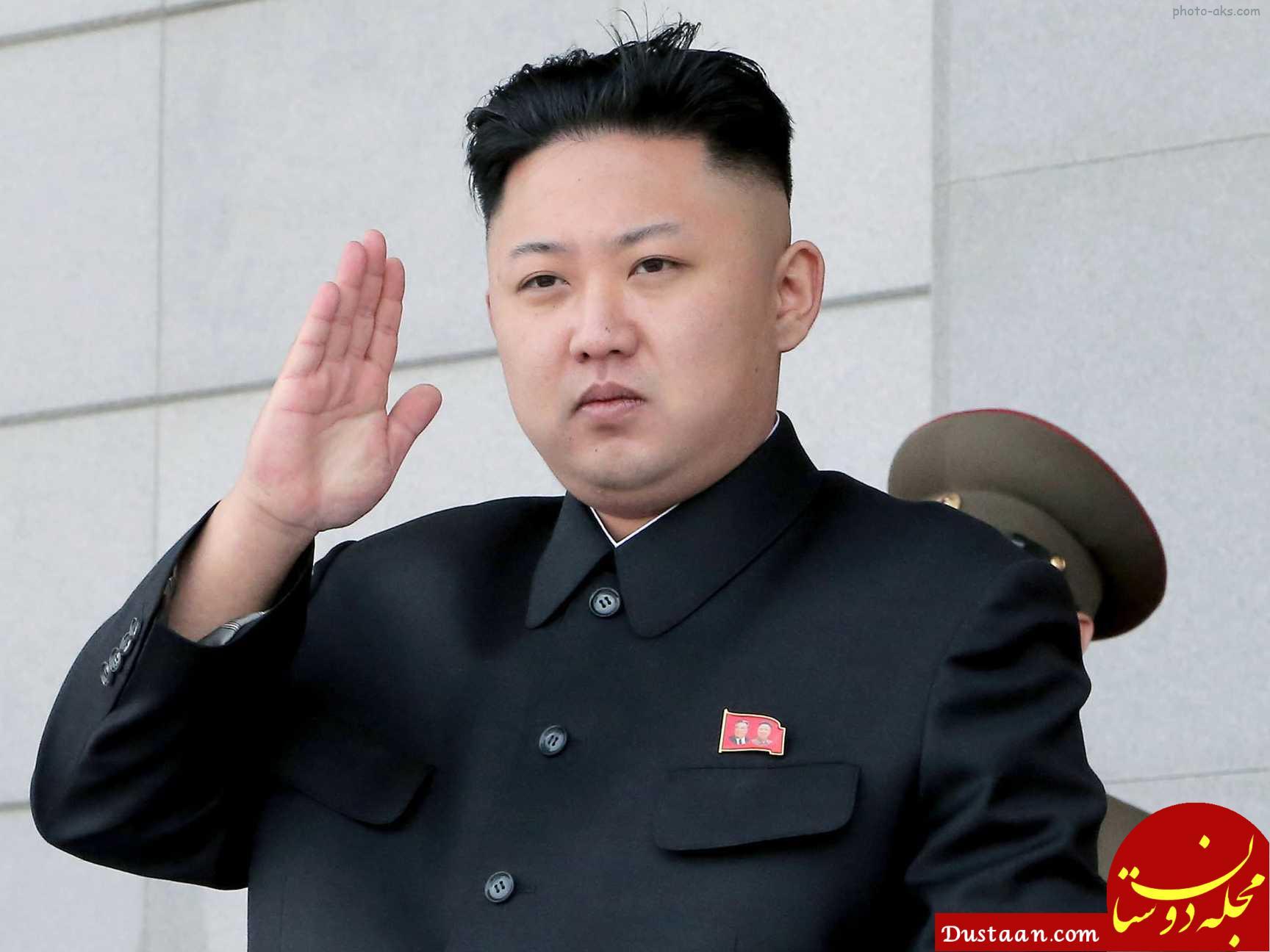 www.dustaan.com وحشت عجیب رهبر کره شمالی از آرایشگران! +عکس