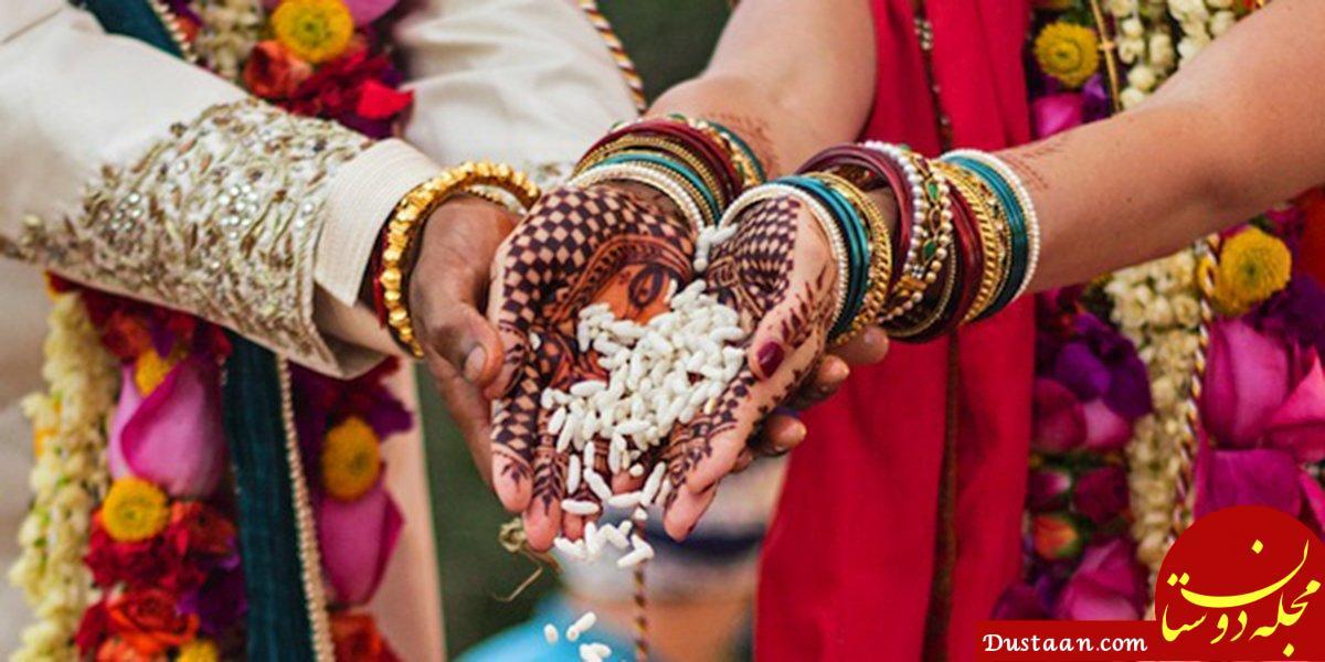 www.dustaan.com در این شهر دختران زشت باید جهیزیه بیشتری به شوهرانشان بدهند!
