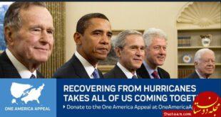 5 رییس جمهور سابق آمریکا در یک کنسرت! +عکس