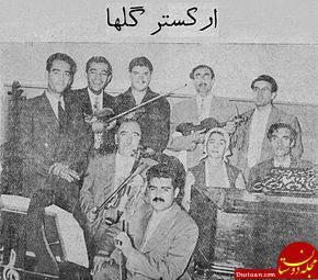 www.dustaan.com دلیل محبوبیت آهنگ های قدیمی در میان جوانان چیست؟