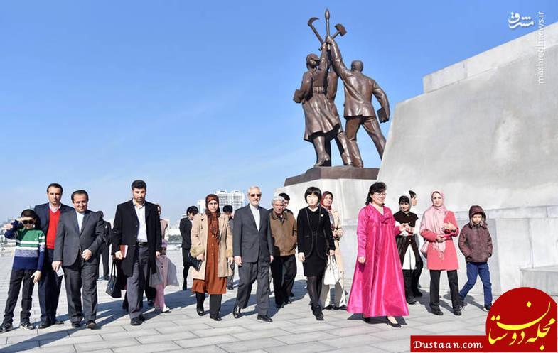 www.dustaan.com گردش سفیر ایران در کره شمالی +عکس