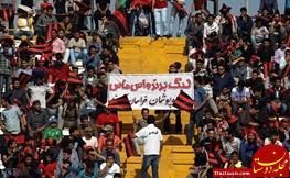 www.dustaan.com روی خوب فوتبال / یک باشگاه فوتبال ۸ زندانی را آزاد کرد +عکس