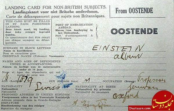 ماجرای فرار انیشتین از آلمان نازی