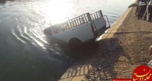 سقوط مرگبار وانت پیکان به داخل کانال آب +عکس