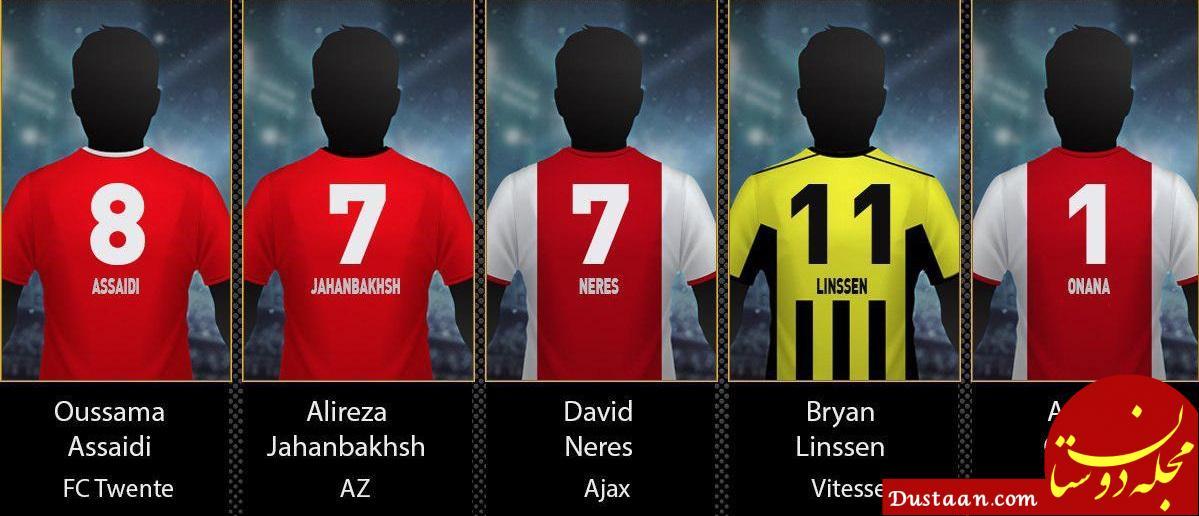 جهانبخش در بین بهترین بازیکنان هفته لیگ هلند+عکس