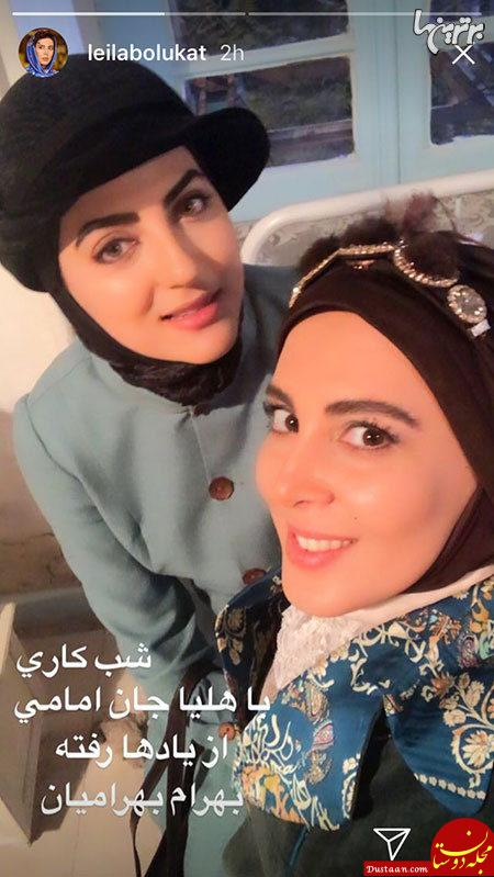 www.dustaan.com سلفی لیلا بلوکات و هلیا امامی در پشت صحنه «از یاد ها رفته»
