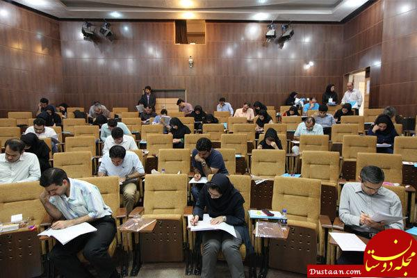 www.dustaan.com ثبت نام آزمون زبان انگلیسی وزارت بهداشت از امروز آغاز می شود +عکس