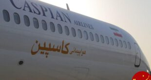نتیجه تصویری برای حادثه برای هواپیمای کاسپین در فرودگاه مشهد