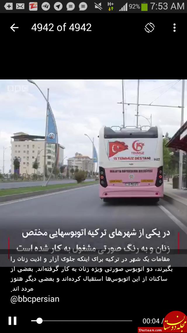 اقدام عجیب برای جلوگیری از آزار زنان در ترکیه