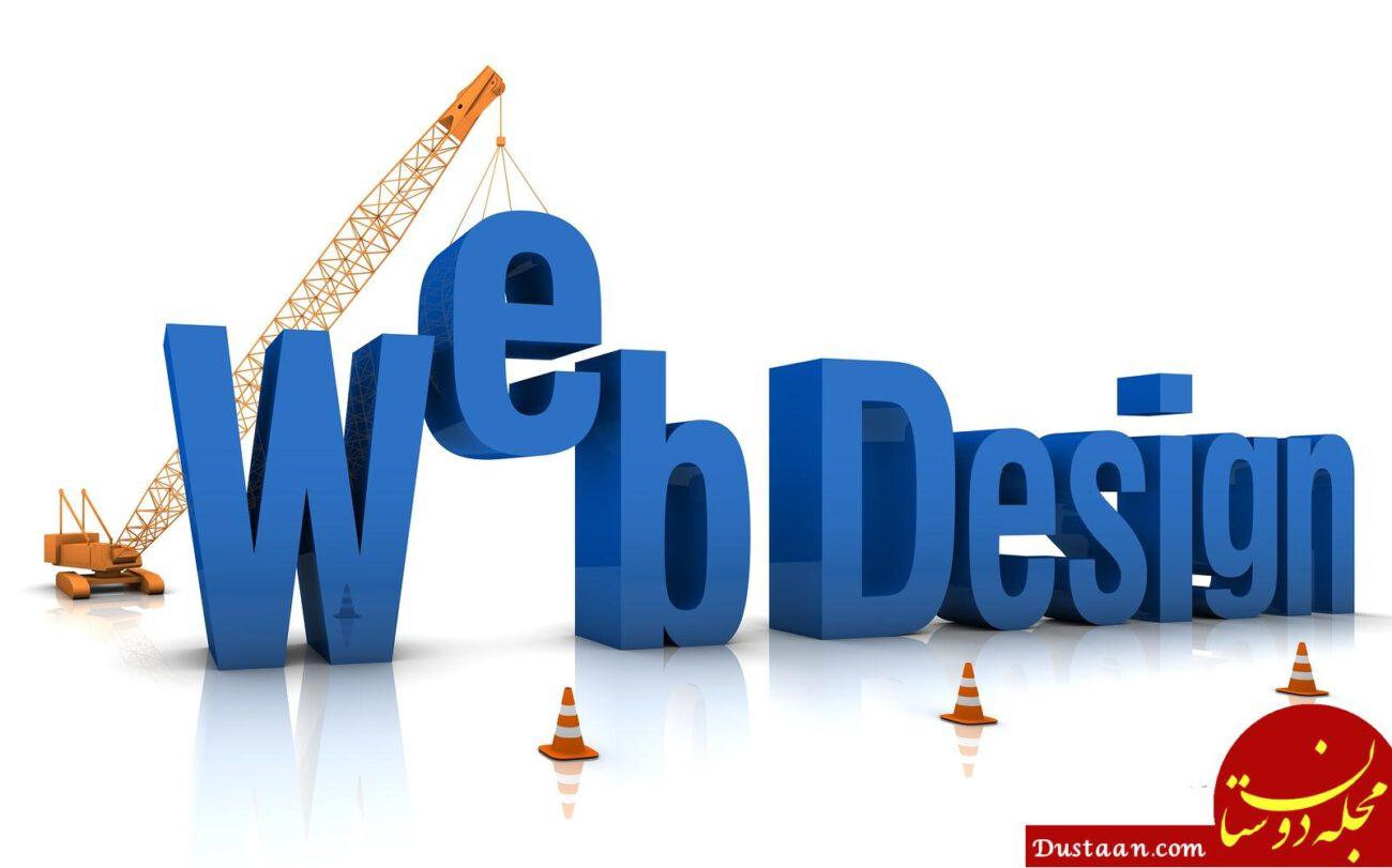 http://zone1.aqusagtechnologi.netdna-cdn.com/wp-content/uploads/2015/05/website1.jpg