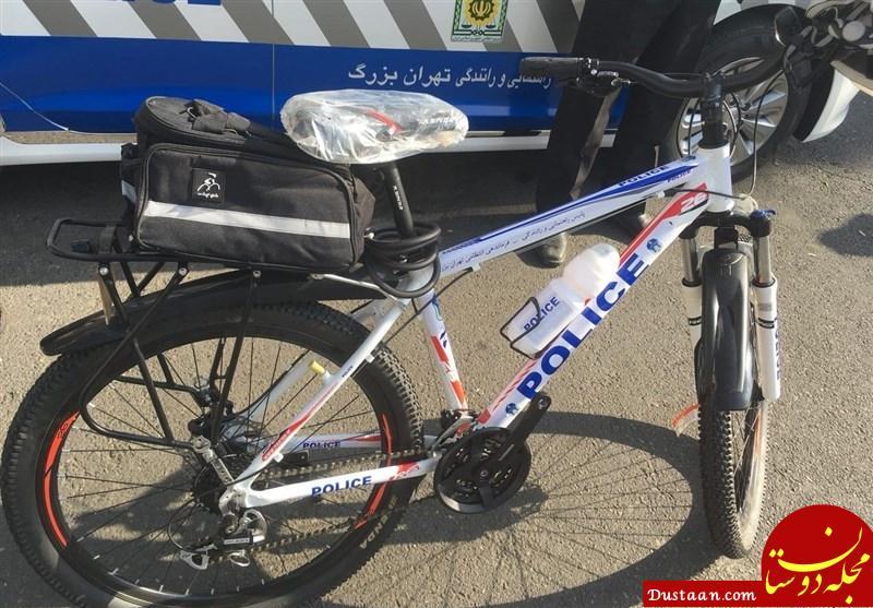 www.dustaan.com استفاده از پلیس های دوچرخه سوار در تهران +عکس