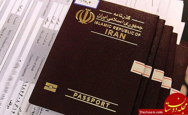 www.dustaan.com فروش ویزای جعلی عراق، زیر قیمت در بازار آزاد!