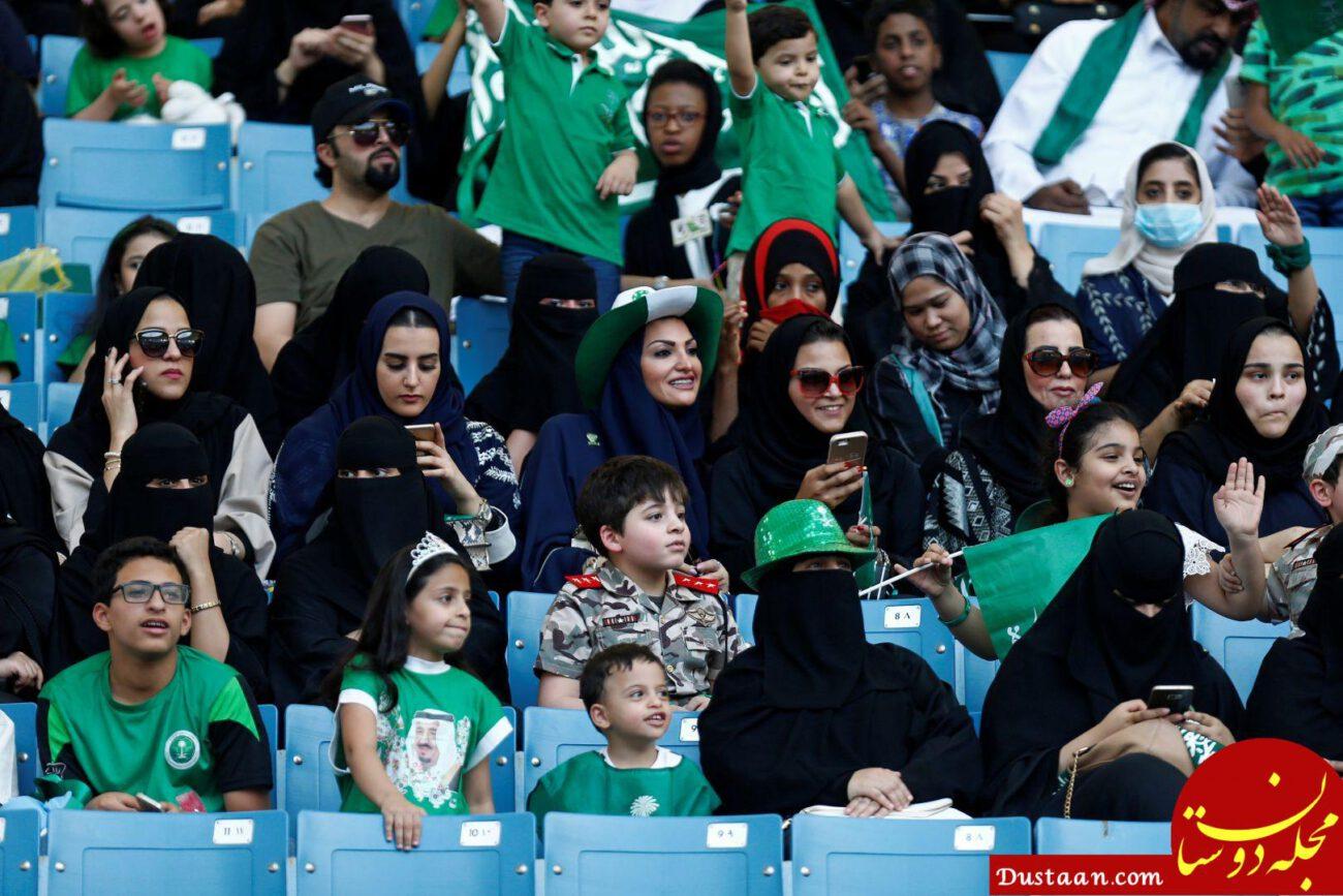 www.dustaan.com مجوز حضور دختران عربستانی در ورزشگاه ها صادر شد