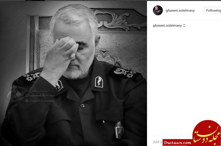 پست اینستاگرامی سردار سلیمانی بعد از فوت پدرش +عکس
