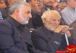 پیکر پاک پدر سردار سلیمانی فردا تشییع می شود